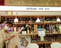 川上麻衣子 公式ブログ/ご当地美味しいもの巡り 画像1