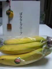 川上麻衣子 公式ブログ/映画の撮影現場より 画像2
