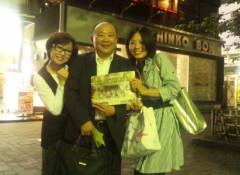 川上麻衣子 公式ブログ/奇跡的な偶然 画像1