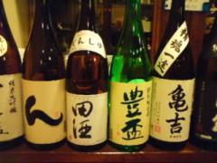 川上麻衣子 公式ブログ/津軽五日目 画像1