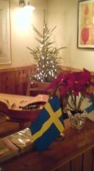川上麻衣子 公式ブログ/最初のクリスマスパーティー 画像1