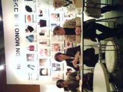 川上麻衣子 公式ブログ/日本の技 画像1