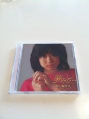 川上麻衣子 公式ブログ/初正式CD 画像1