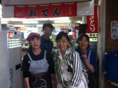 川上麻衣子 公式ブログ/14ヶ月ぶりの八戸 画像2