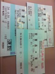 川上麻衣子 公式ブログ/台風一過 画像3