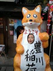 小泉ポロン 公式ブログ/けふは豊川 画像2