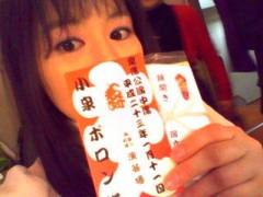小泉ポロン 公式ブログ/初日 画像2