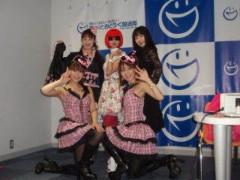 小泉ポロン 公式ブログ/昨夜はあっ!と 画像1