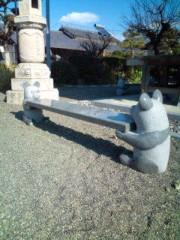 小泉ポロン 公式ブログ/石のパンダ 画像1