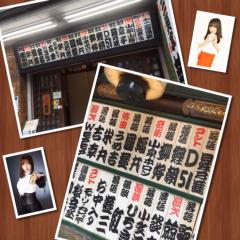 小泉ポロン 公式ブログ/感謝の日 画像1
