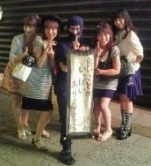 小泉ポロン 公式ブログ/お誕生日×2 画像1