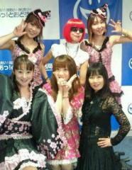 小泉ポロン 公式ブログ/昨夜はあっ!と 画像2