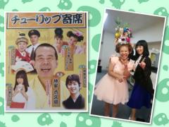 小泉ポロン 公式ブログ/新潟で 画像1