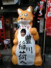 小泉ポロン 公式ブログ/けふは豊川 画像1