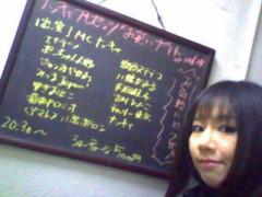 小泉ポロン 公式ブログ/社会見学的な日 画像2
