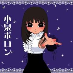 小泉ポロン 公式ブログ/おはようございます 画像1