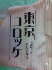 小泉ポロン 公式ブログ/いとお菓子 画像3