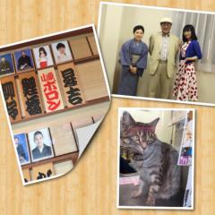 小泉ポロン 公式ブログ/暑いですね 画像1
