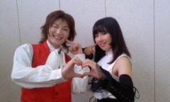 小泉ポロン 公式ブログ/富士のふもとで 画像1