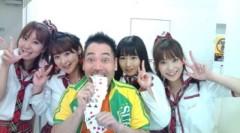 小泉ポロン 公式ブログ/お昼はテレビ収録 画像2