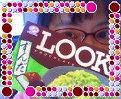 小泉ポロン 公式ブログ/恋に堕ちても 画像1