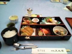 小泉ポロン 公式ブログ/茨城帰り 画像1