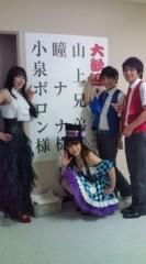 小泉ポロン 公式ブログ/楽しいイシバシプラザ 画像1