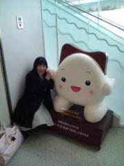 小泉ポロン 公式ブログ/コメントありがとうございます 画像1