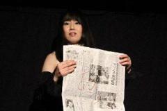 小泉ポロン 公式ブログ/ショー写真 画像2