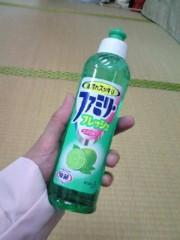 小泉ポロン 公式ブログ/帰り中 画像1