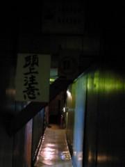 小泉ポロン 公式ブログ/現在地 画像1