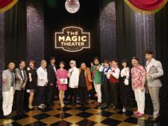小泉ポロン 公式ブログ/マジックシアター 画像1