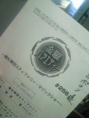 小泉ポロン 公式ブログ/明日はテレビ生放送(^-^) 画像1