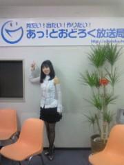 小泉ポロン 公式ブログ/毎月第2水曜日! 画像2