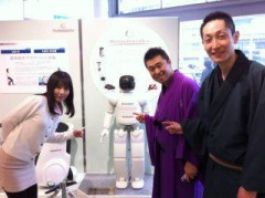 小泉ポロン 公式ブログ/ASIMO君と先輩達と 画像2