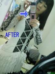 小泉ポロン 公式ブログ/ところで、 画像2