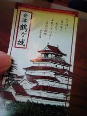 小泉ポロン 公式ブログ/鶴ヶ城へε=┏( ・_・)┛ 画像1