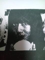 小泉ポロン 公式ブログ/受信した恐怖 画像1