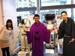 小泉ポロン 公式ブログ/ASIMO君と先輩達と 画像3