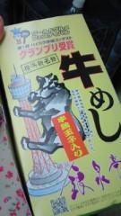 小泉ポロン 公式ブログ/ともぐい 画像1