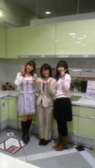 小泉ポロン 公式ブログ/ショールームへ 画像2