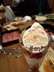 小泉ポロン 公式ブログ/お祝いパフェ 画像2