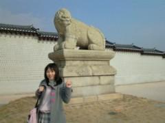 小泉ポロン 公式ブログ/韓国の、 画像1