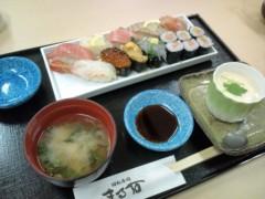 小泉ポロン 公式ブログ/楽しいイシバシプラザ 画像2