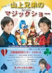 小泉ポロン 公式ブログ/お知らせ 11/29 画像1