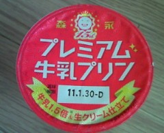 小泉ポロン 公式ブログ/庶民の味が・・・、 画像1