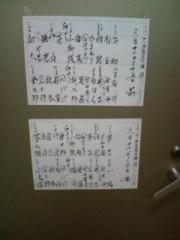 小泉ポロン 公式ブログ/すてぃふぇー 画像1