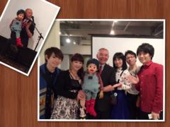小泉ポロン 公式ブログ/素敵なパーティーと嬉しい再会と 画像1