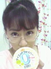 小泉ポロン 公式ブログ/ただいま 画像1