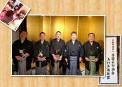 小泉ポロン 公式ブログ/おめでたい日 画像1